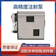 多通微量注射泵DP-01-30
