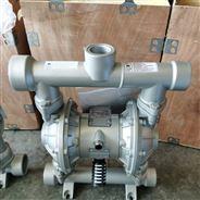 煤矿用气动隔膜泵