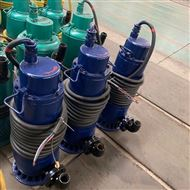 WQB防爆型潛水排汙泵