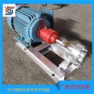 微型小流量不銹鋼齒輪泵