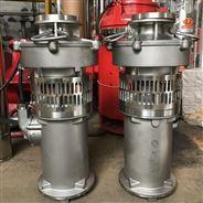 全不銹鋼充油式潛水電泵