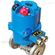 礦用隔爆型電動球閥QB20-0.6,QB30-0.6