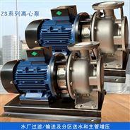 不锈钢卧式增压离心泵南方工业增压