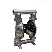 氣動隔膜泵藥劑輸送