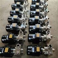 HBFX高吸程不鏽鋼自吸泵