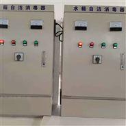 微电解外置式水箱自洁消毒器