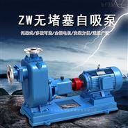 ZW系列自吸排污泵无堵塞工业污水排水泵