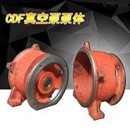 管道灌装抽气泵配件真空泵泵体