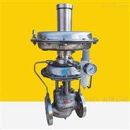 低压储罐区氮封保护氮封阀