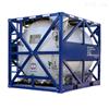 ISO 10 Ft法國Cryo Diffusion不銹鋼工具儲罐