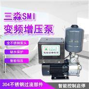 三淼恒压供水泵 变频泵