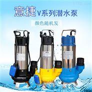 1.5KW家用潛水泵管徑2/3寸鑄鐵廚房積水