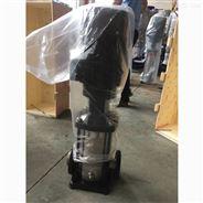 CDLF立式高揚程增壓泵 不銹鋼管道防爆泵