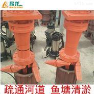 ZJQ潛水立式渣漿泵 耐磨損無堵塞潛水抽砂泵