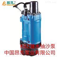 KBZ潛水攪拌式抽沙泵 礦用污水污泥提升泵