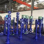 YW立式液下污水泵 煤礦油田用防爆液下泵