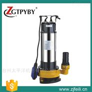 家用潛水泵便攜式立式小型污水泵帶浮球系列