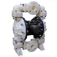 氣動隔膜泵處理設備