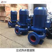 清水泵熱水循環泵能源冶金化工廠管道泵