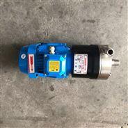 16CQ-8小型耐腐蝕磁力泵