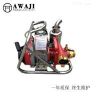 远程启动汽油森林消防水泵参数