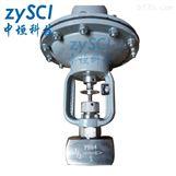 ZMA型气动薄膜微小流量调节阀