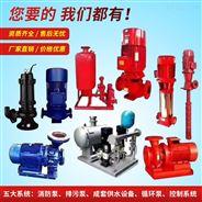 ISGISW立式管道泵離心泵熱水泵空調泵循環泵