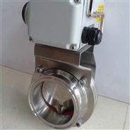 D981衛生級電動不銹鋼蝶閥