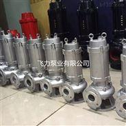 WQP全不锈钢排污泵 耐强酸碱材质潜水泵