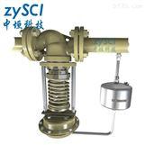 ZZYP高精度自力式蒸汽减压阀