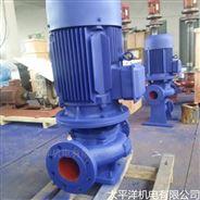 铸铁离心泵 三相增压泵化工离心油泵