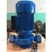 ISG铸铁单级增压管道抽水泵单级离心泵