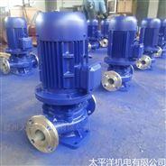 IHG不锈钢管道泵型热水循环泵耐腐蚀离心泵