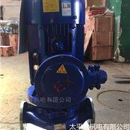 单级离心泵 不锈钢304热水暖气循环泵防爆泵