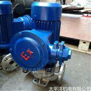 清水管道泵 热水增压水泵防爆离心泵增压泵