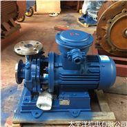 供水管道卧式离心泵耐高温热水循环泵