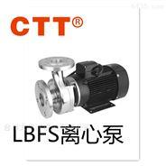 LBFS不锈钢自吸泵耐腐蚀家用小型微型电泵