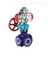 石油化工用襯氟氣動三通調節球閥