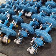 低壓供氮閥