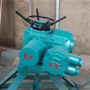 阀门电动装置ExdIIBT4防爆型电动执行机构