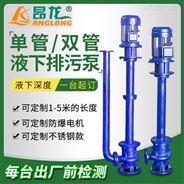 380V防爆三相异步电机污水泵 YW液下泵