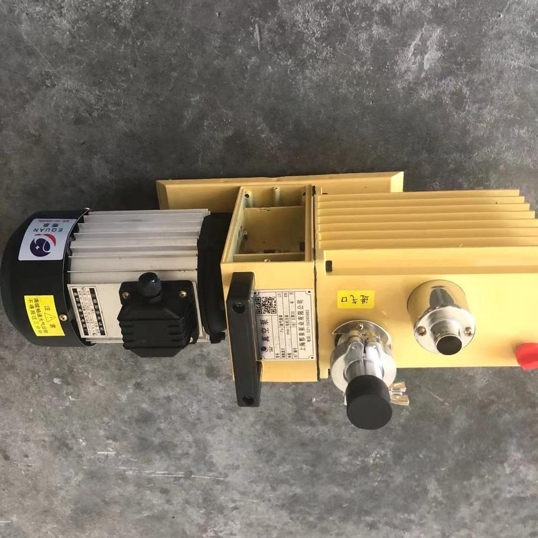 2XZ-4 380V1080.jpg