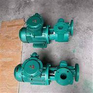 FPZ增强聚丙烯耐腐蚀防爆自吸泵