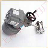TDQ941F-40P低温液体甲烷CH₄电动调节球阀