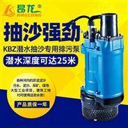 KBZ型吸沙泥浆泵煤场采矿工地排沙