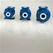 INNOMAG U-MAG氟聚合物衬里磁力驱动泵