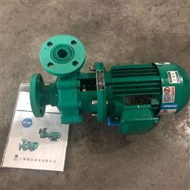FP耐腐蚀塑料离心泵