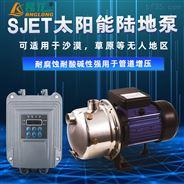 太阳能光伏增压泵 小型不锈钢自吸水泵