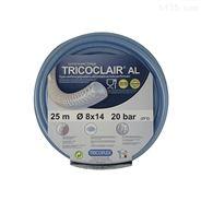 法國TRICOFLEX 食品級PVC編織管 公制管