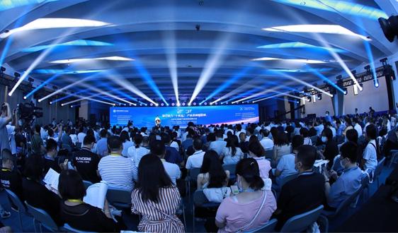 第十九届中国国际环保展览会和2021环保产业创新发展大会开幕